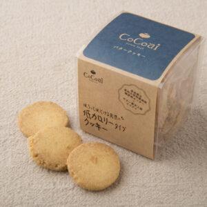 cocoai0014