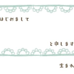 cocoai0030